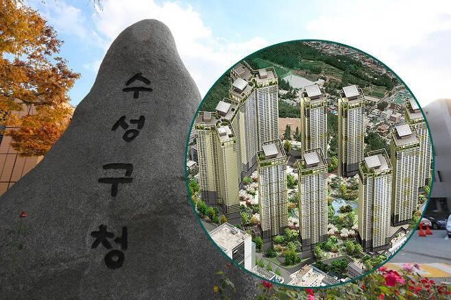 출처: 경북일보