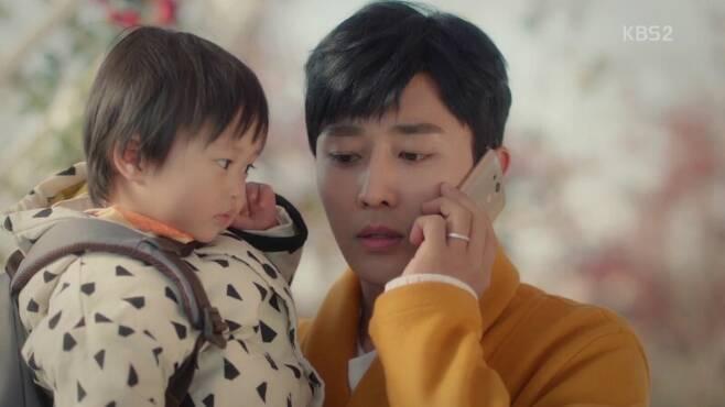 출처: KBS2 <고백부부>