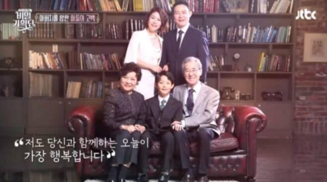 출처: JTBC '비밀기획단'