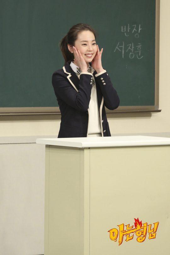 출처: JTBC '아는형님'