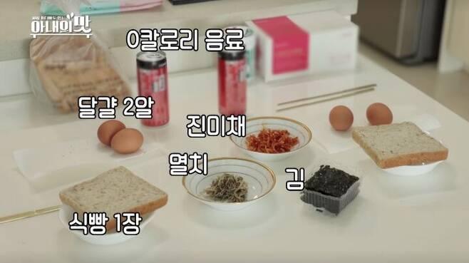 출처: '아내의 맛'