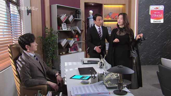 출처: KBS2 '미스 몬테크리스토' 캡처