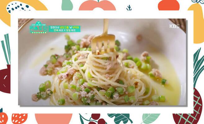출처: 이미지 출처 : KBS2 <편스토랑>