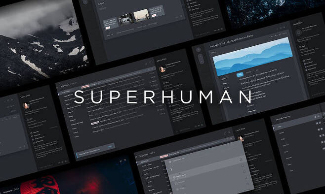 출처: Superhuman
