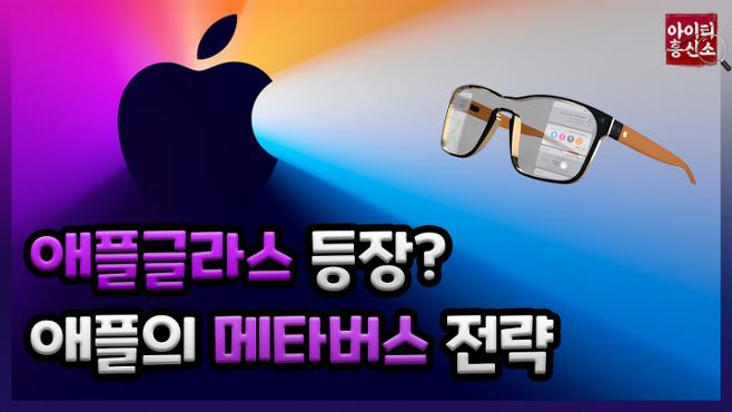 출처: 그래픽=박수혁