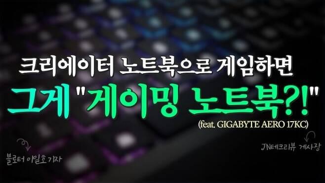 출처: (영상디자인=김진영)