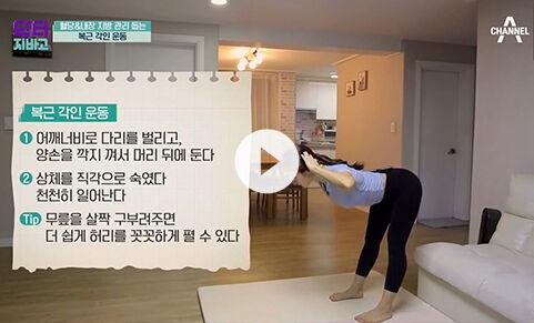 출처: 건강을 잃기 전 다이어트를 결심한 그녀, 20kg 감량의 비법은?