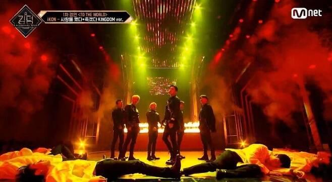 출처: Mnet <킹덤: 레전더리 워>