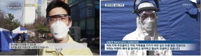 출처: KBS 캡처