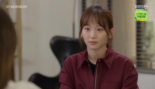 출처: KBS2 '오! 삼광빌라!'