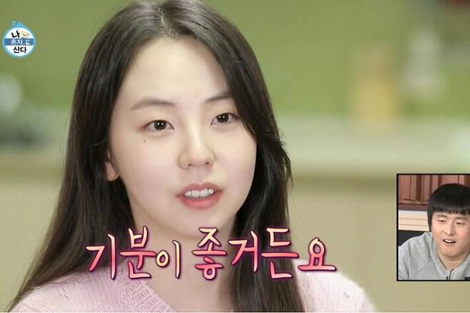 출처: MBC '나 혼자 산다'