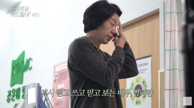 출처: 유튜브 채널 '채널 십오야'