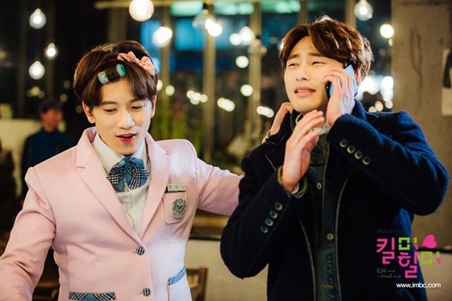 출처: MBC '킬미, 힐미'