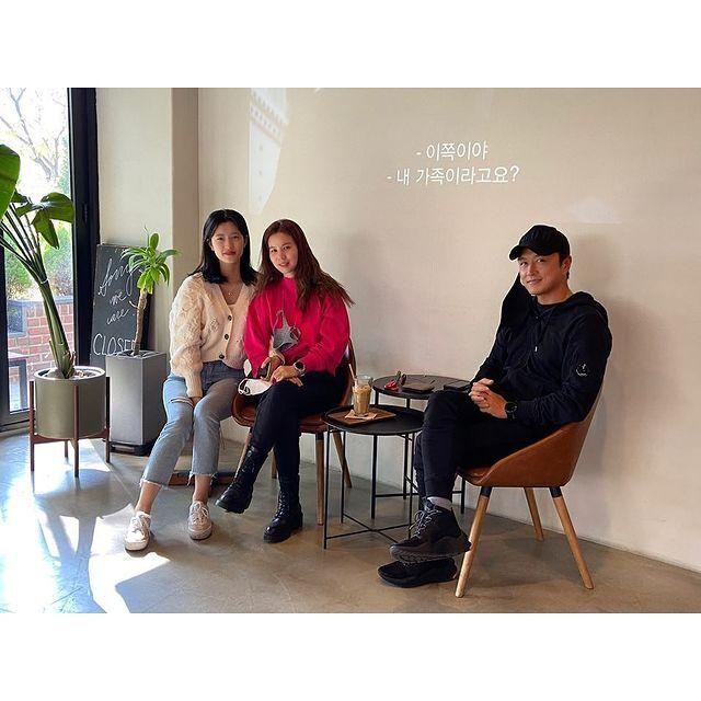 출처: 진채현 인스타그램