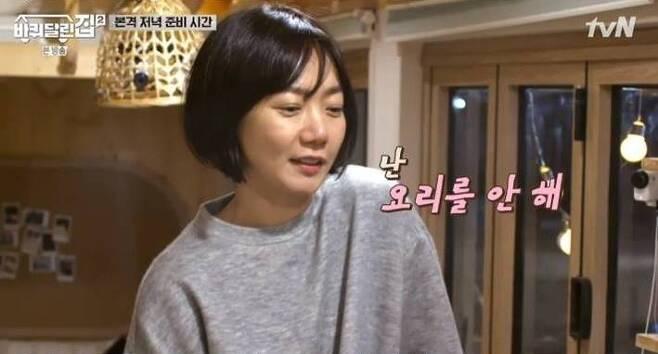 출처: tvN '바퀴 달린 집2'