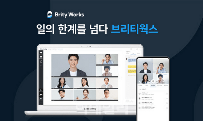 출처: 삼성SDS