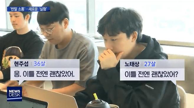 출처: MBC '뉴스데스크'