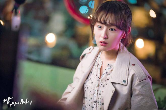 출처: 드라마 '쌈 마이웨이' 공식 홈페이지