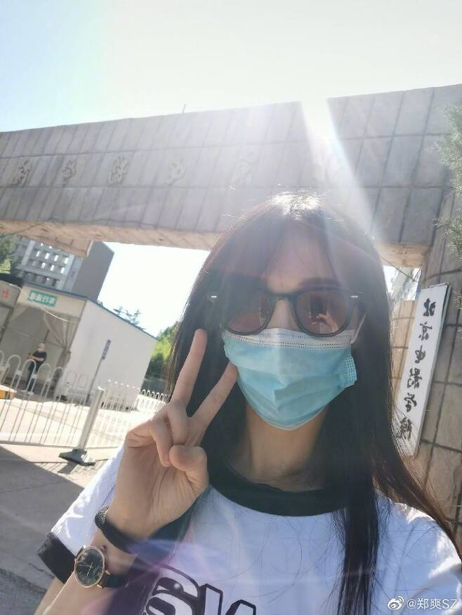 출처: 정솽 웨이보