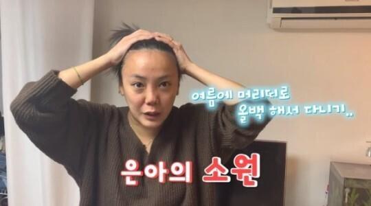 출처: 유튜브 채널 '방가네' 캡처