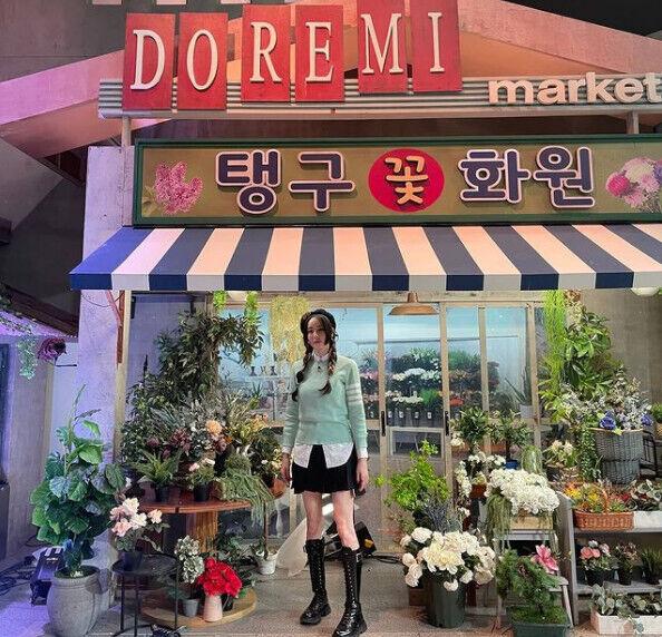 출처: 이다희 인스타그램