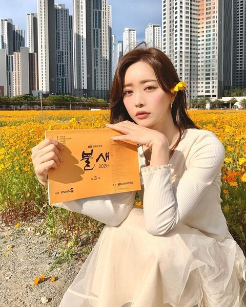 출처: 홍수아 인스타그램