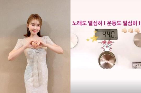 출처: 송가인 인스타그램