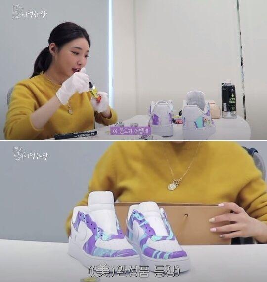 출처: 청하 유튜브 영상 캡처