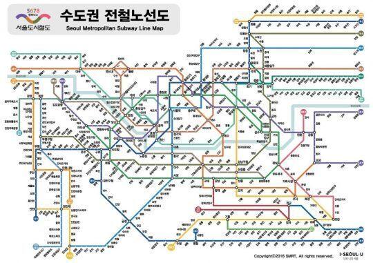 출처: 서울교통공사