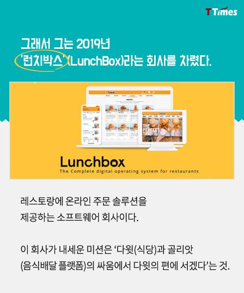 출처: lunchbox