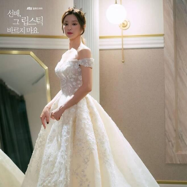 출처: JTBC 드라마 공식 인스타그램 (@jtbcdrama)