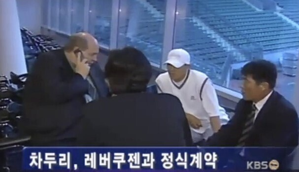 출처: 'KBS' 뉴스화면