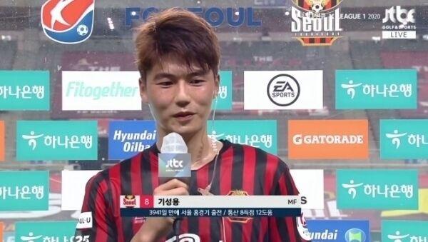 출처: 'JTBC GOLF&SPORTS' 중계화면