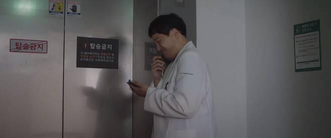 출처: '슬기로운 의사생활'