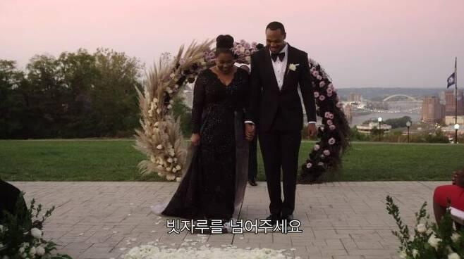 출처: 'I DO! 결혼 이야기'