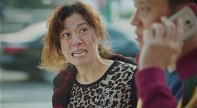 출처: '쓸쓸하고 찬란하신 - 도깨비'