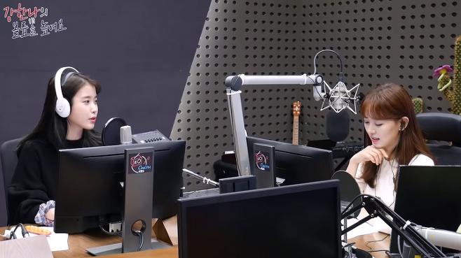 출처: KBS '강한나의 볼륨을 높여요'