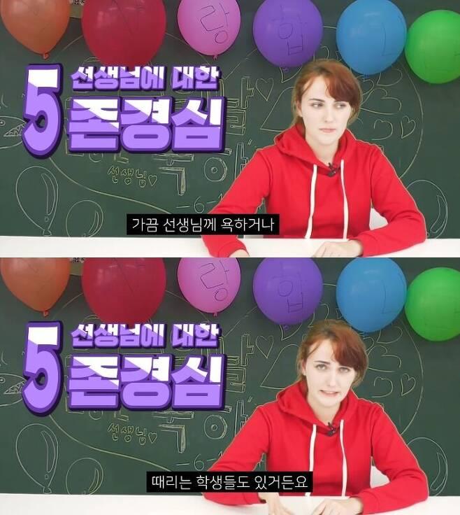 출처: 유튜브 어썸코리아 채널