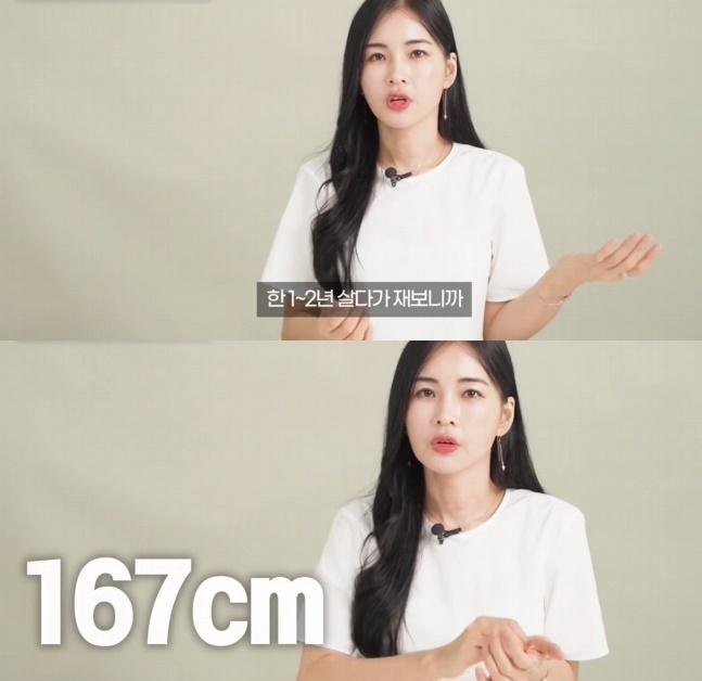 출처: 유튜브 CLAB 채널