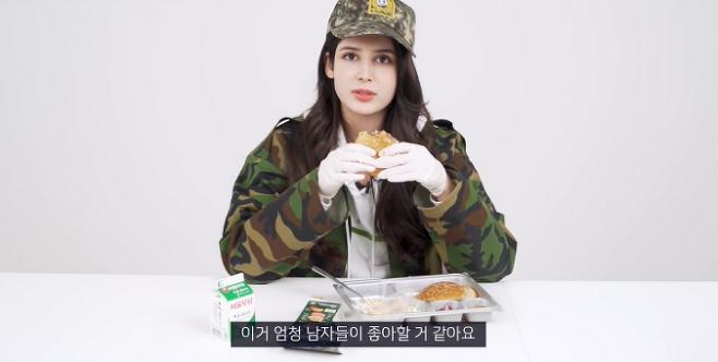 출처: 유튜브 CLAB 걸즈채널