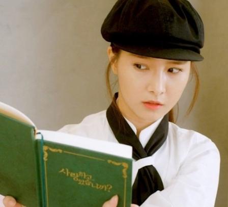 출처: <사랑하고 있습니까>
