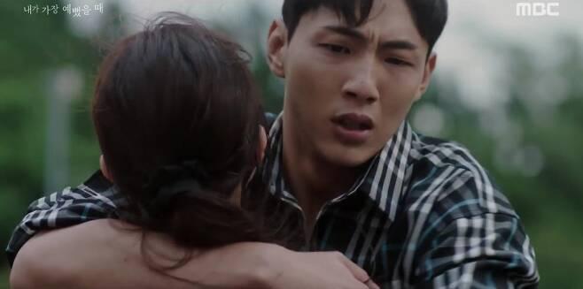 출처: MBC <내가 가장 예뻤을 때>