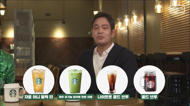 출처: 유튜브 'Starbucks Korea' 캡처