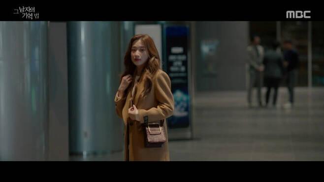 출처: MBC 〈그 남자의 기억법〉