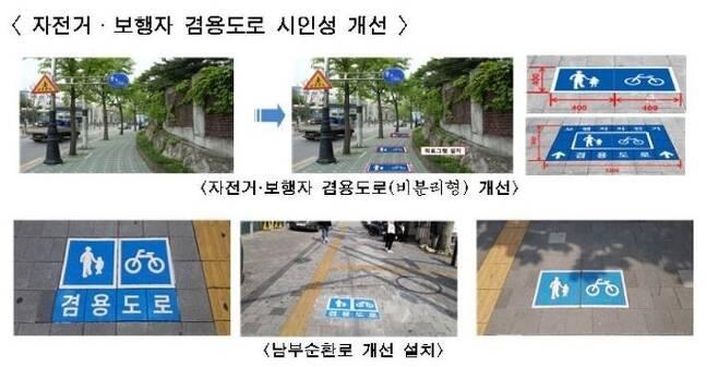 출처: 서울시