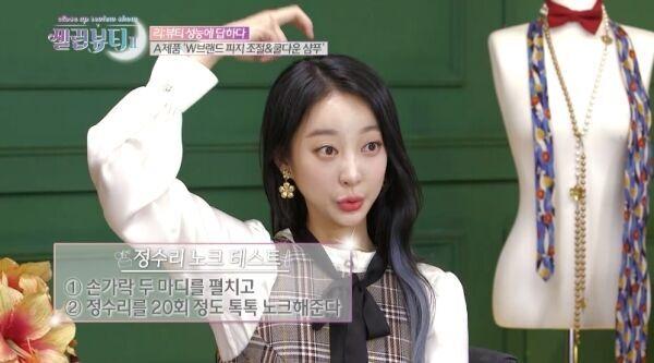 출처: KBS Joy '셀럽뷰티2'의 리뷰티 코너