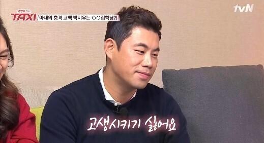출처: tvN <현장토크쇼 택시>