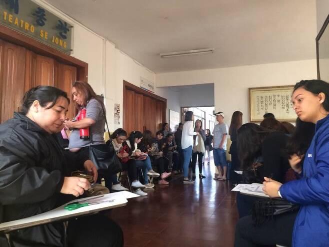 출처: 주파라과이 한국교육원