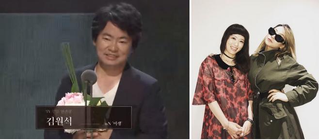 출처: JTBC Voyage 유튜브, 조서윤 인스타그램