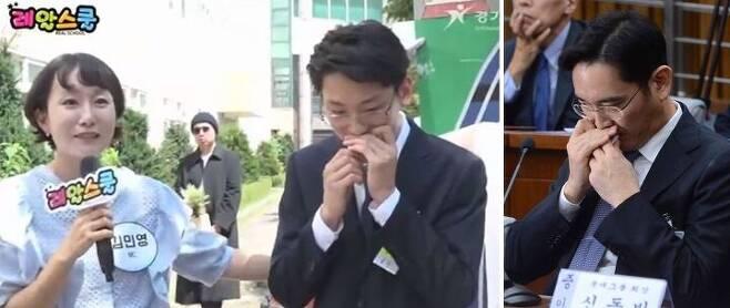 출처: 유튜브 채널 '경기도교육청TV' 캡처(좌) 온라인 커뮤니티 캡처(우)